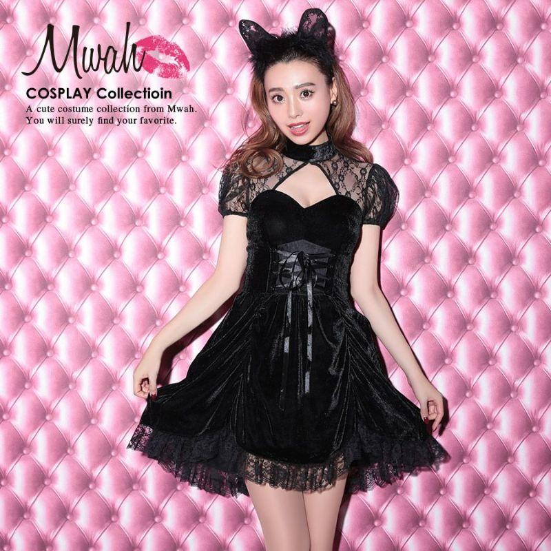 ゴシック調のセクシー黒猫コスチュームセット