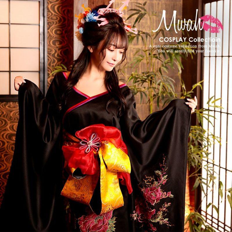大輪牡丹の花魁風和装ドレスコスチュームセット